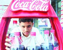 cola_India.jpg
